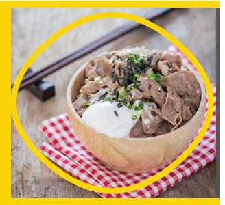 Gyuniku Cha Han (Beef)